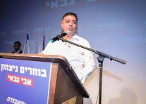גבאי: עוד צעד בדרך לשינויים במפלגה