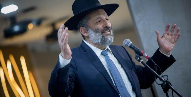 פנייה לדרעי: לשלול תושבות מפעילי טרור בירושלים