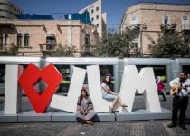 """לרגל ט""""ו באב: ירושלים משיקה מיצג חדש ופוטוגני"""