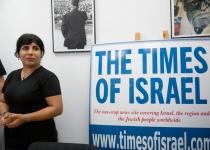 מקלט ישראלי: העיתונאית האיראנית נחתה בארץ