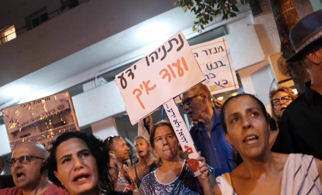 הרב ערוסי: אסור להפגין מול הבית של מנדלבליט