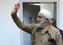 כתב אישום נגד השייח' ראאד סלאח