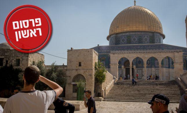 """1,000 ש""""ח פיצוי ליהודי שהורחק מהר הבית"""