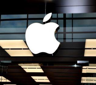 חדשות טכנולוגיה, טכנולוגי גאוני: הדרך המתוחכמת של אפל לפרסם מודעת דרושים