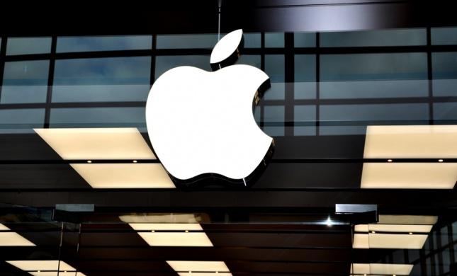 גאוני: הדרך המתוחכמת של אפל לפרסם מודעת דרושים