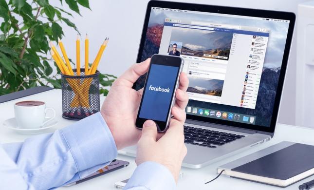 בקרוב בפייסבוק: צפייה בתוכניות מלאות