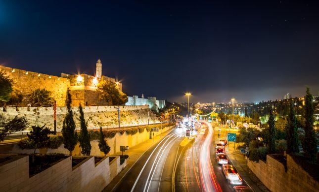 יומיים בירושלים: חופשת קיץ בבירה במחירים מוזלים