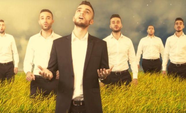 צפו: הווקאל'ס בסינגל חדש לימים הנוראים