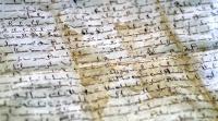 ארכיאולוגיה, טיולים הכתבים העתיקים שלא תסירו מהם את היד