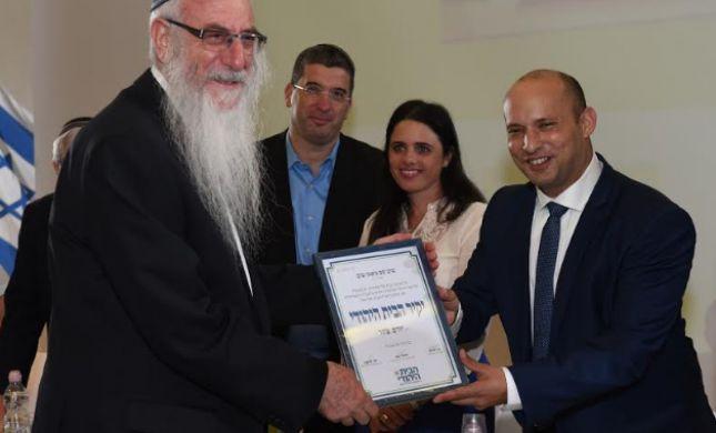 אות יקיר 'הבית היהודי' הוענקה לעשרה אנשים