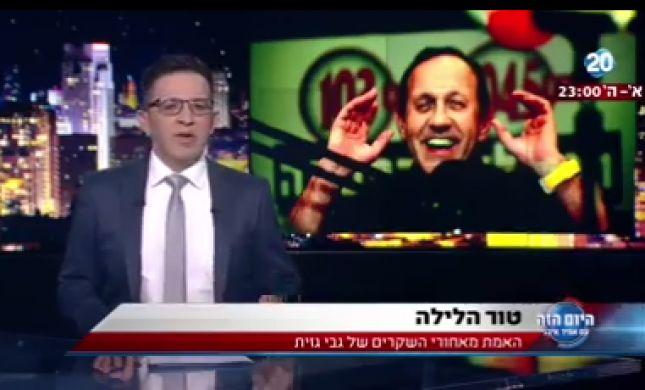 צפו: אמיר איבגי נותן בראש לגבי גזית