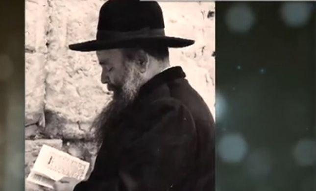 צפו: הטרגדיה האישית של הרב מאיר יהודה גץ