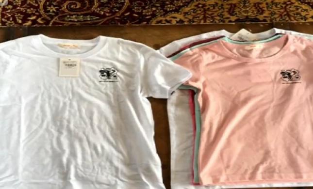 ההורים זועמים: החולצות של הבנות קצרות יותר. צפו