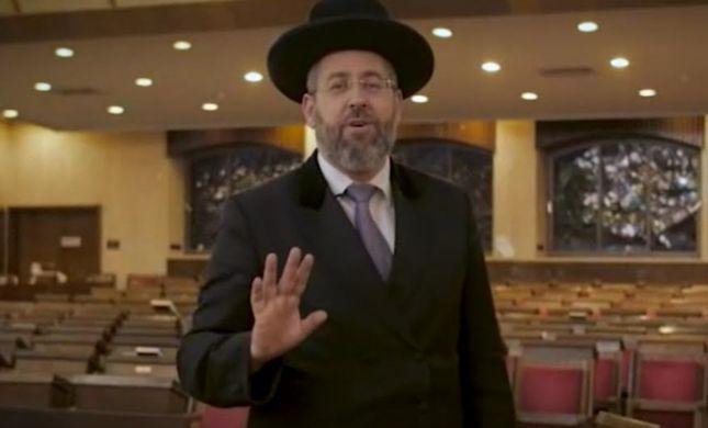 צפו: הרב דוד לאו בקריאה נרגשת לגבאים