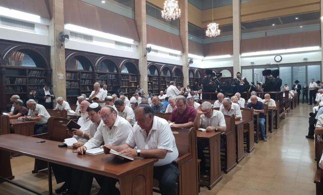 ראש עיריית חיפה וראשי הבית היהודי בסליחות