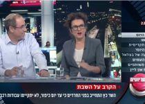 ניצל, בינתיים: ערוץ 20 לא ייסגר בקרוב