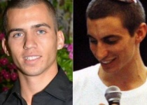 חמאס הודיע: אישרנו את עסקת השבויים