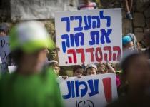 """הכנסת בתגובה לבג""""צ: דחו עתירות נגד חוק ההסדרה"""
