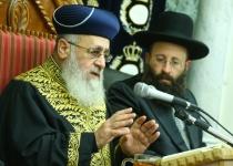 """הרב יצחק יוסף: """"מה יהיה עם הספרדים שלנו?"""""""