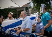 """מנכ""""ל העירייה הורה לבטל כנס של 'עוצמה יהודית'"""