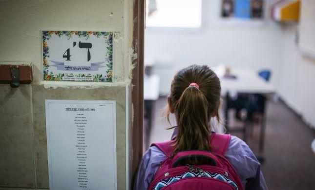 הורים או מורים? מי אחראי על החינוך של הילדים