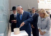 """קבלת הפנים לרה""""מ: משמר כבוד וכרזות פרו-פלסטיניות"""
