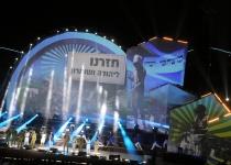 """נתניהו: לא תהיה יותר עקירה של ישובים בא""""י"""