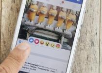 פייסבוק בוחנת כפתור שישתיק את החברים שלכם