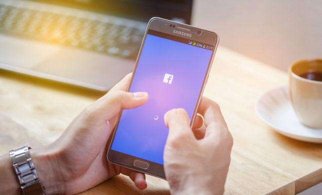 רווקים? אולי בקרוב פייסבוק תמצא לכם שידוך