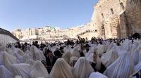 """ארץ ישראל יפה, טיולים חוה""""מ: ברכת כהנים המסורתית בכותל המערבי"""
