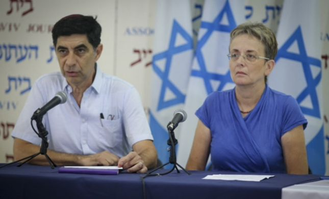 """בהוראת בג""""ץ: נמנע השבת גופה פלסטינית לעזה"""