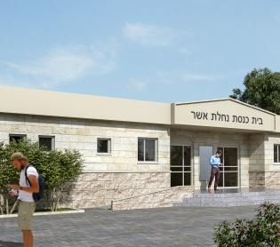 """בונים קהילות, כלכלה ונדל""""ן הקהילה שבונה את בית הכנסת לפני שהתושבים מגיעים"""