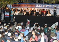 חי מההפגנה: זעקת חצי מיליון תושבי יהודה ושמרון