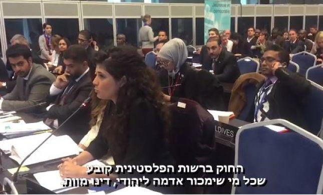 """ישראל מדינת טרור גזענית?צפו בתשובת החכי""""ת"""