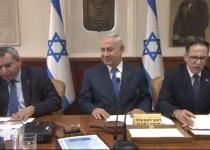 """אונסק""""ו: במה להחלטות הזויות, אנטי ישראליות ואנטישמיות"""