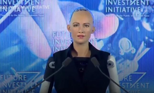 הזוי: רובוטית בסעודיה קיבלה אזרחות