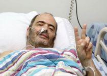 הזמר המפורסם ריגש ושיתף במצבו הרפואי