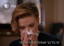 השחקנית המפורסמת מגלה את האמת ופורצת בבכי. צפו