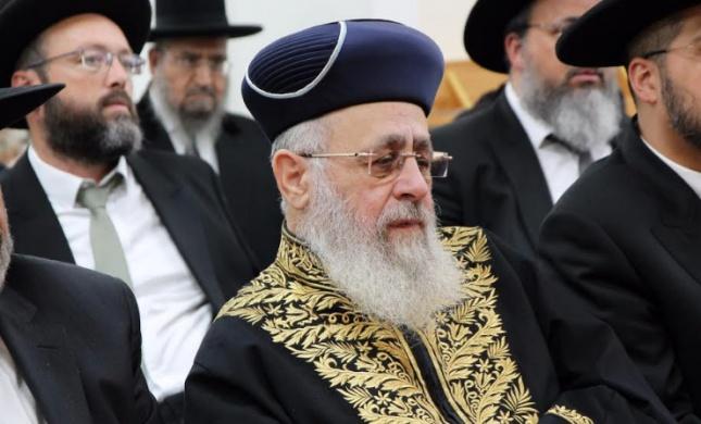 """הרב יצחק יוסף לדיינים שפרשו: """"אל תתערבו"""""""