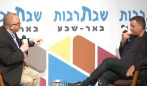 ויראלי, מבזקים איך האנגלית של אבי גבאי? צפו בסרטון ושפטו בעצמכם