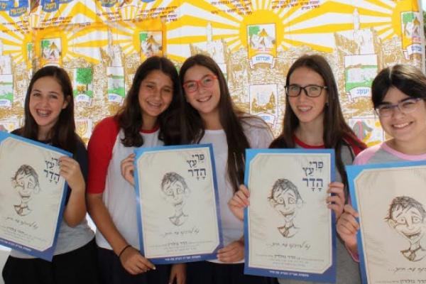 בנות האולפנא במחווה מרגשת למשפחת גולדין