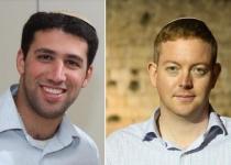 ברנז'ה: חילופי סרוגים במועצת העיר ירושלים