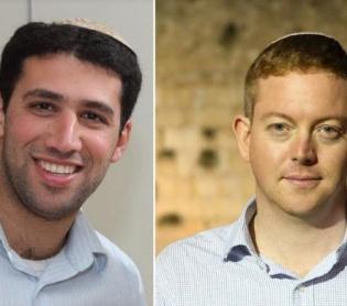 חדשות ברנז'ה, חדשות המגזר, מבזקים ברנז'ה: חילופי סרוגים במועצת העיר ירושלים