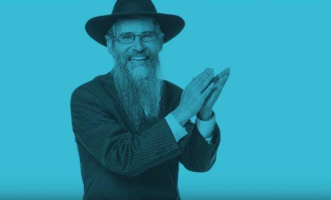 שר לגשם: אברהם פריד בסינגל מתוך 'צמאה 4'