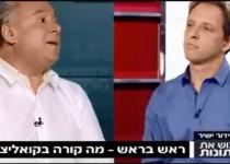 התנגחויות בקואליציה: הליכוד נגד הבית היהודי