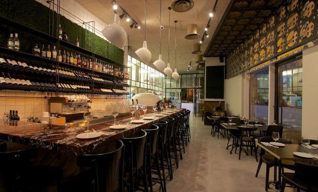מכריזים בזאת על מזרח תיכון חדש |ביקורת מסעדות