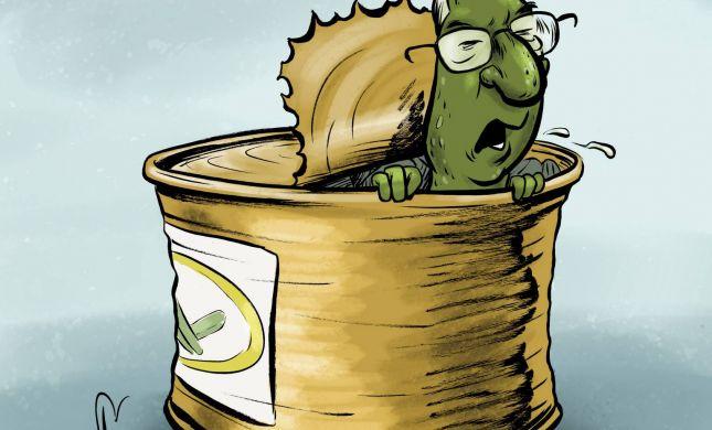 קריקטורה: נאום החמוצים של בנימין נתניהו