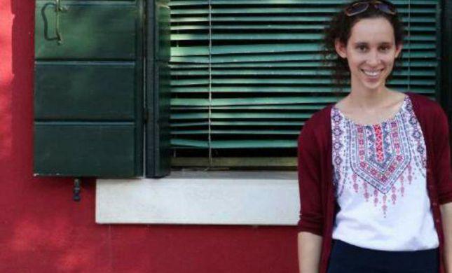 """ורד נהרגה בנפאל: """"כלמי שהכיר, התאהב בחיוך שלה"""""""