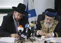 לקראת שמחת תורה:הרבנים הראשיים בקריאה נרגשת