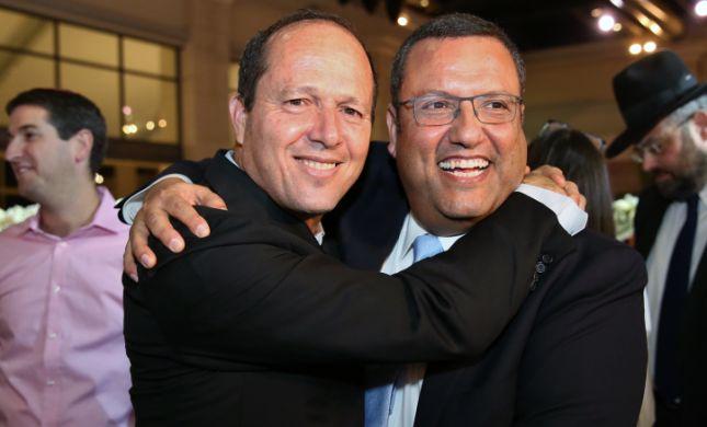 את מי מעדיף הציבור הסרוג בראשות העיר ירושלים?